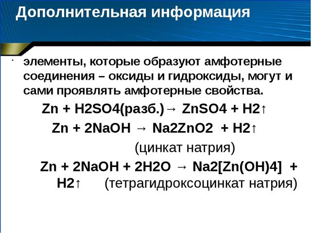Осуществите следующие превращения: Na3AlO3 Al Al2O3 AlCl3 Al(OH)3 Al2(SO4)3
