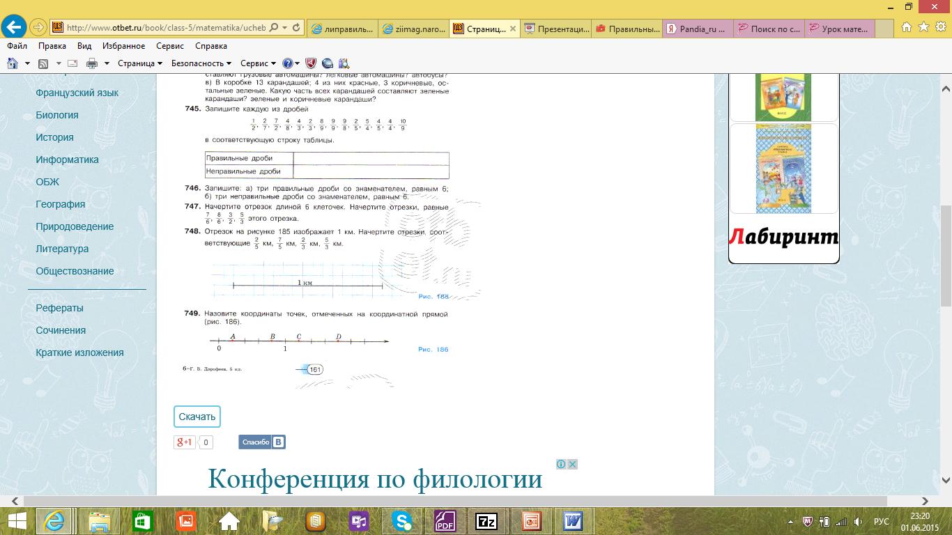 hello_html_9e5a06f.png