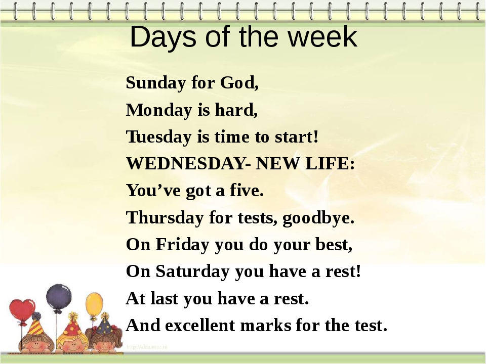 Days of the week Sunday for God, Monday is hard, Tuesday is time to start! WE...