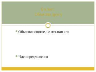 До начала XVIII века в России для записи чисел использовали буквы. Вот запись