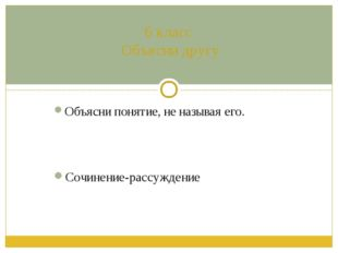Что означает старое русское слово жилобой? Если осталось время…