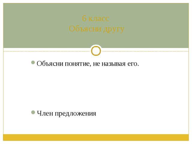 До начала XVIII века в России для записи чисел использовали буквы. Вот запись...