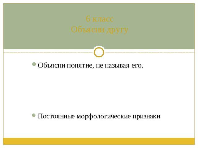 Что на Руси называли словом «рожон»? Если осталось время…