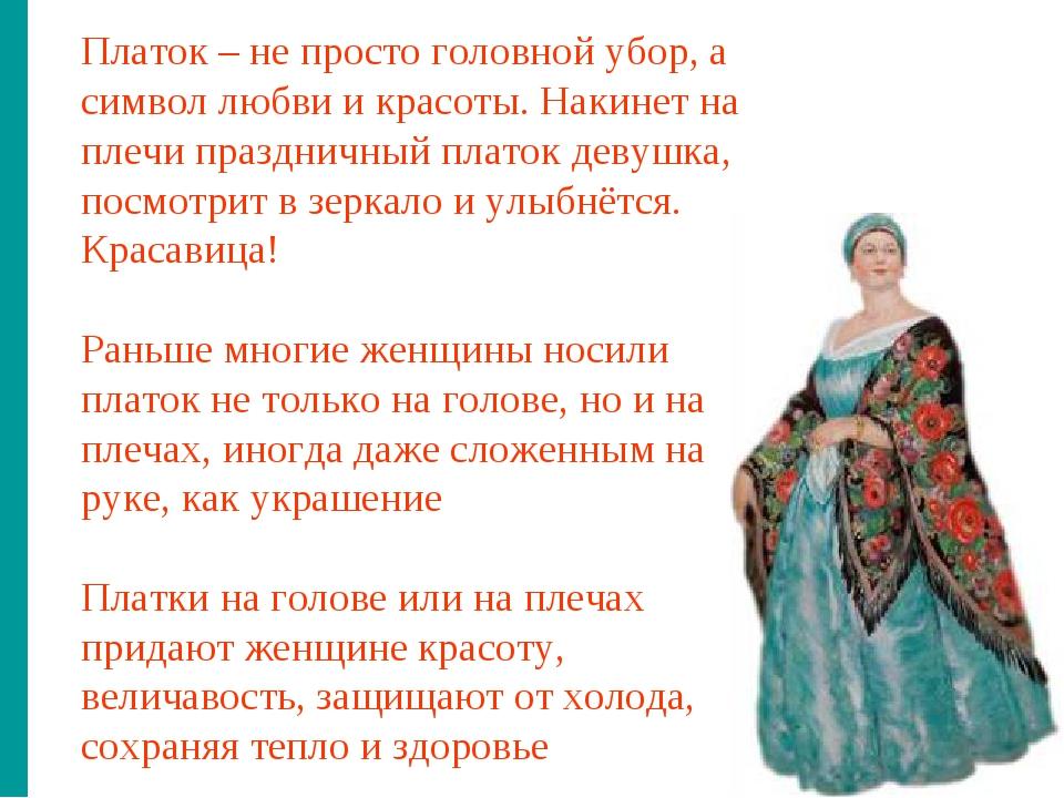 как стихи павлово посадских писателей этой связи гуцериевых