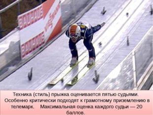 Лыжи во время приземления параллельны и максимально сближены. Для выполнения