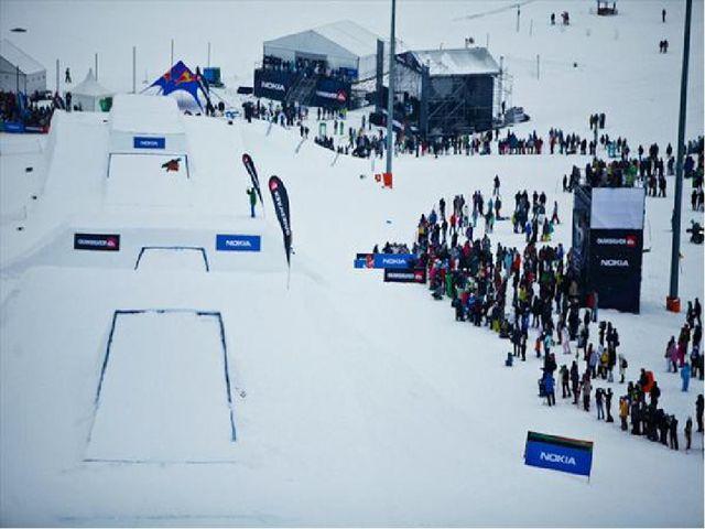 Фристайл – это вид горнолыжного спорта.