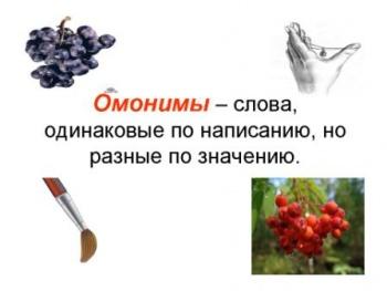 hello_html_m42e0bfbb.jpg