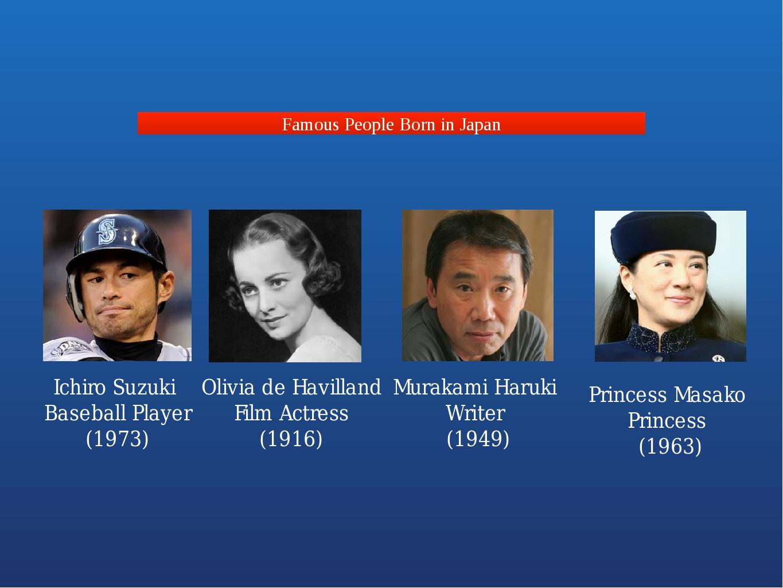 Famous People Born in Japan Ichiro Suzuki Baseball Player (1973) Olivia de Ha...