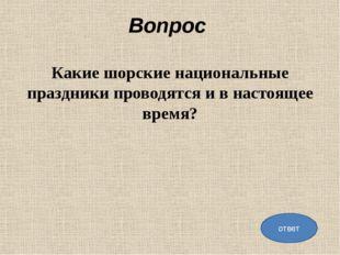 Вопрос Что привёз И. М. Штыгашев из путешествия в Киев и Москву? ответ