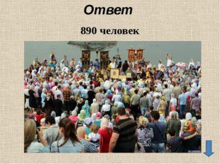 Вопрос Кто наградил И. М. Штыгашева орденом Святой Анны третьей степени? ответ