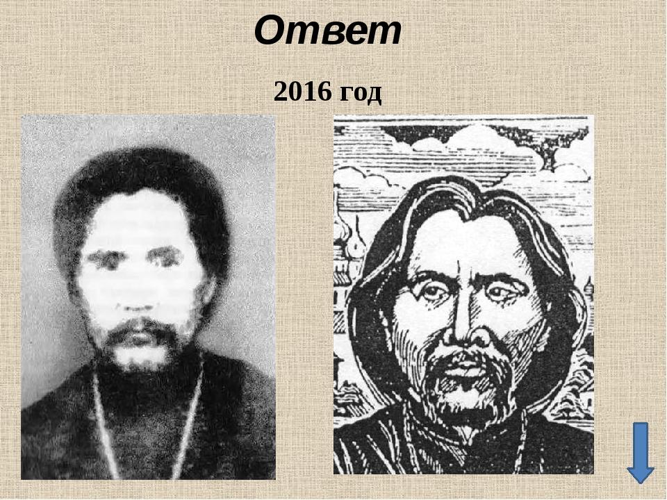 Вопрос Какова роль И. М. Штыгашева в просветительстве? ответ