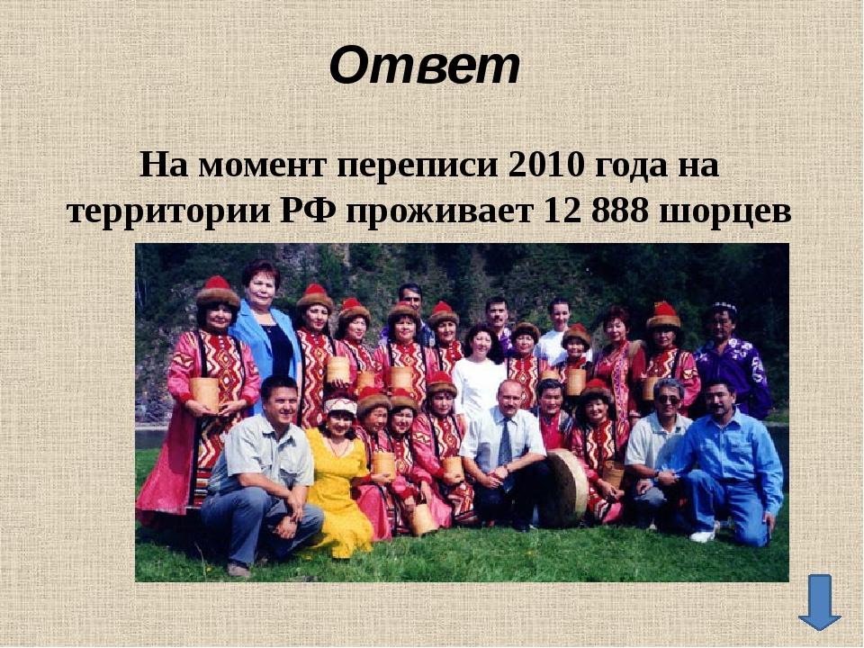 Вопрос Какой год в Хакасии объявлен годом Ивана Матвеевича Штыгашева? ответ