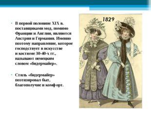 В первой половине XIXв. поставщиками мод, помимо Франции иАнглии, являются