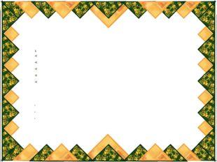 Тема Цели(этап 2): Освоение техники подбора материала: Выбор рисунка ткани Вы