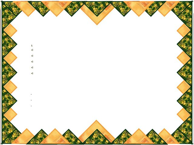 Тема Цели(этап 2): Освоение техники подбора материала: Выбор рисунка ткани Вы...
