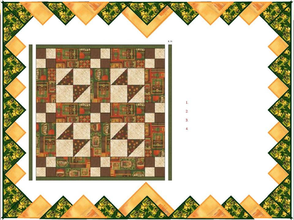 Тема Выделяют четыре техники лоскутного шитья: Полоска Треугольник Квадрат Св...