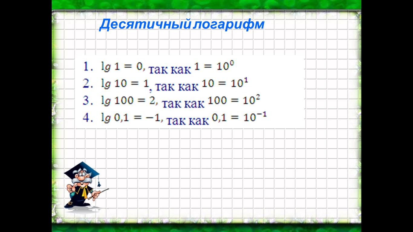 hello_html_m34b66cb2.png