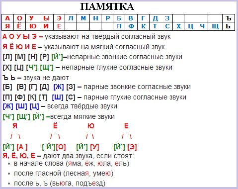 hello_html_m61cb2503.jpg