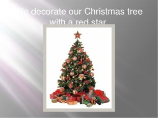 We decorate our Christmas tree with a red star.