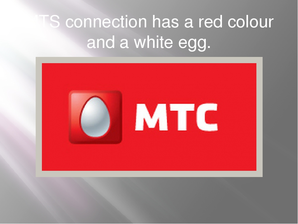 MTS connection has a red colour and a white egg.