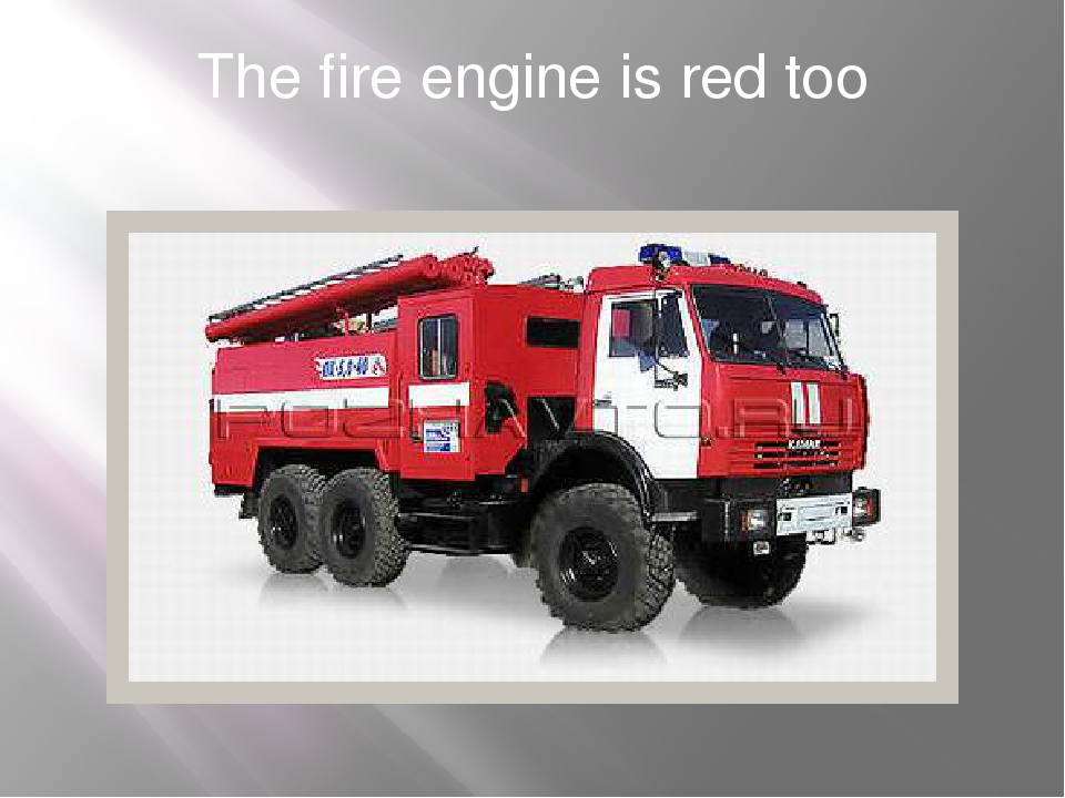 The fire engine is red too