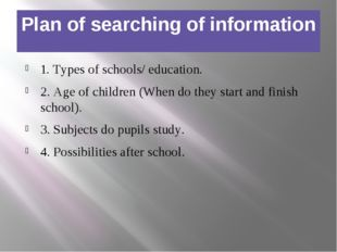 Plan of searching of information 1. Types of schools/ education. 2. Age of ch