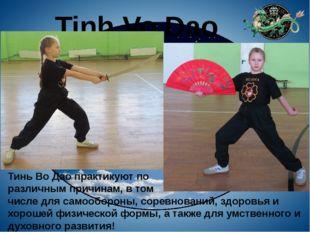 Tinh Vo Dao Тинь Во Дао практикуют по различным причинам, в том числе для сам