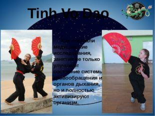Tinh Vo Dao Как показали медицинские исследования, занятия не только улучшают