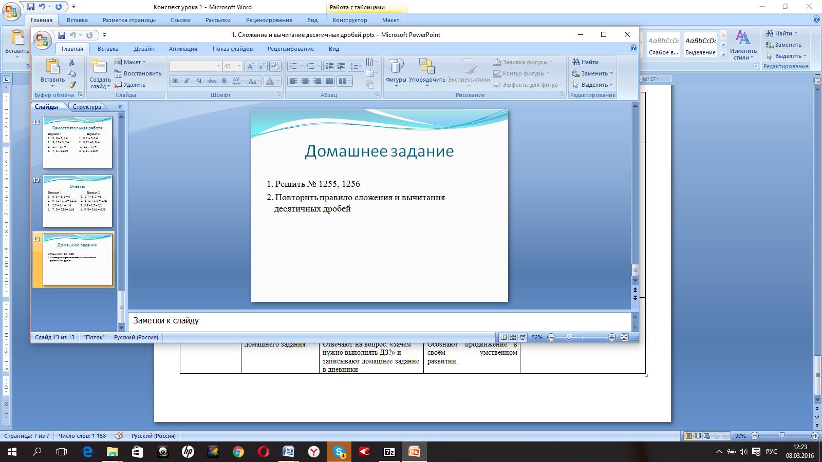 hello_html_40e68d24.png