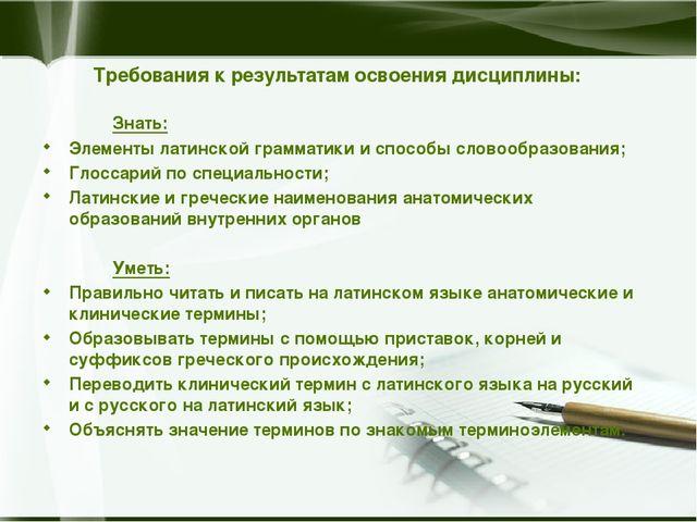 МанускриптЛингвист Абдоминальный Аквариум РабиологГеография Ан...