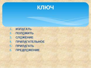 Составьте словосочетания, используя рисунки. Условие! Это должны быть слова с
