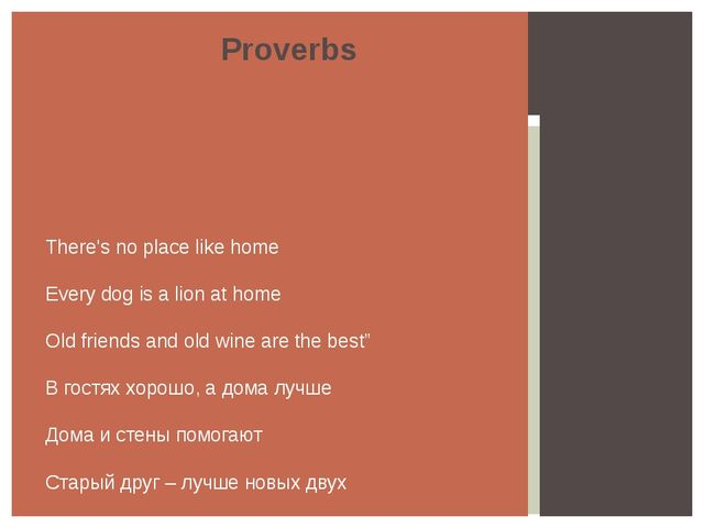 Proverbs There's no place like home Every dog is a lion at home Old friends a...