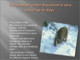 The problem under discussion is very actual up-to-days. With the development