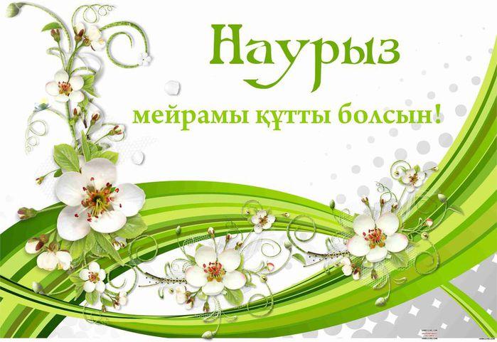 hello_html_78e81df.jpg