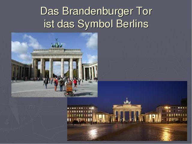 Das Brandenburger Tor ist das Symbol Berlins