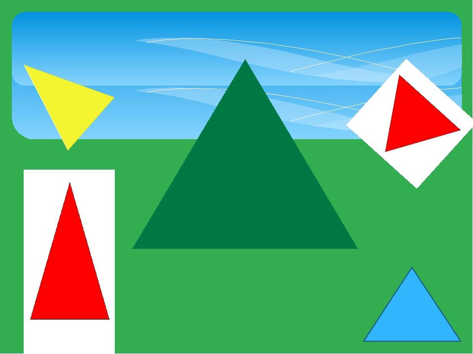 Конкурс геометрические миниатюры