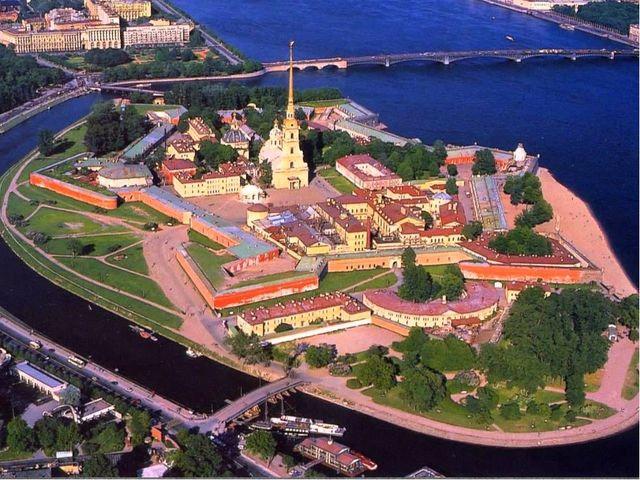 Городской остров