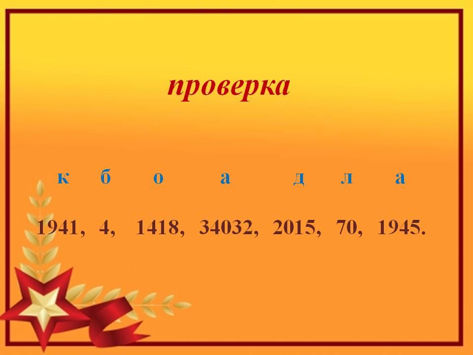 hello_html_30c540a3.jpg