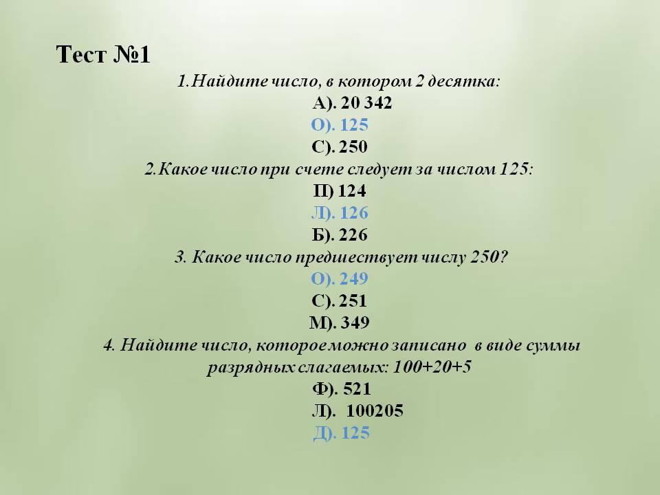 hello_html_372c998b.jpg