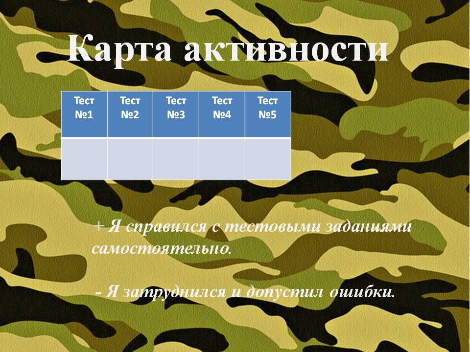hello_html_587a4177.jpg