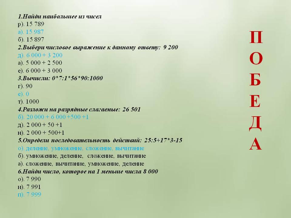 hello_html_70aaa73a.jpg