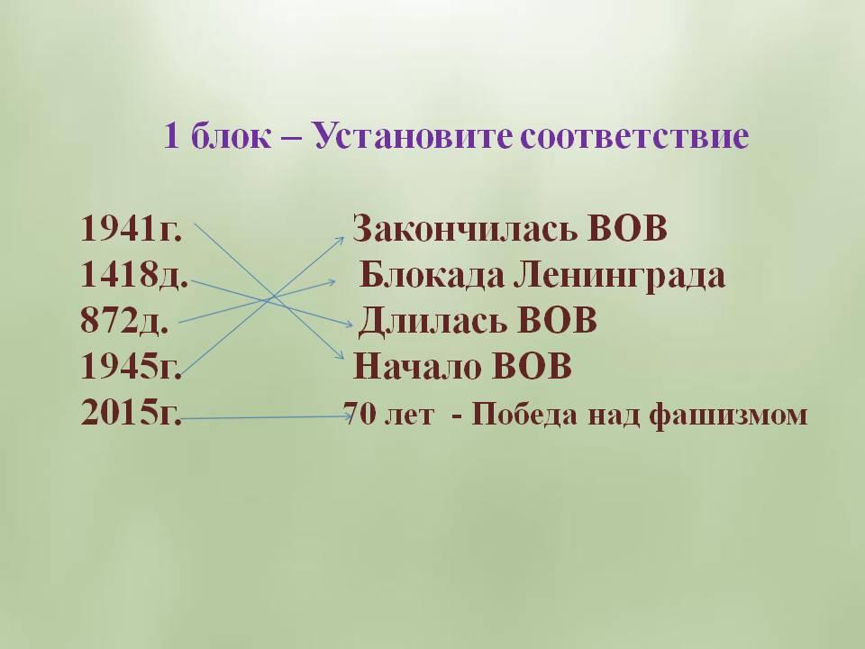 hello_html_m2db2c544.jpg
