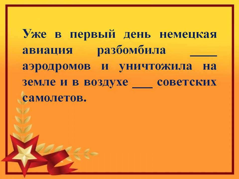hello_html_m3568a0c7.jpg