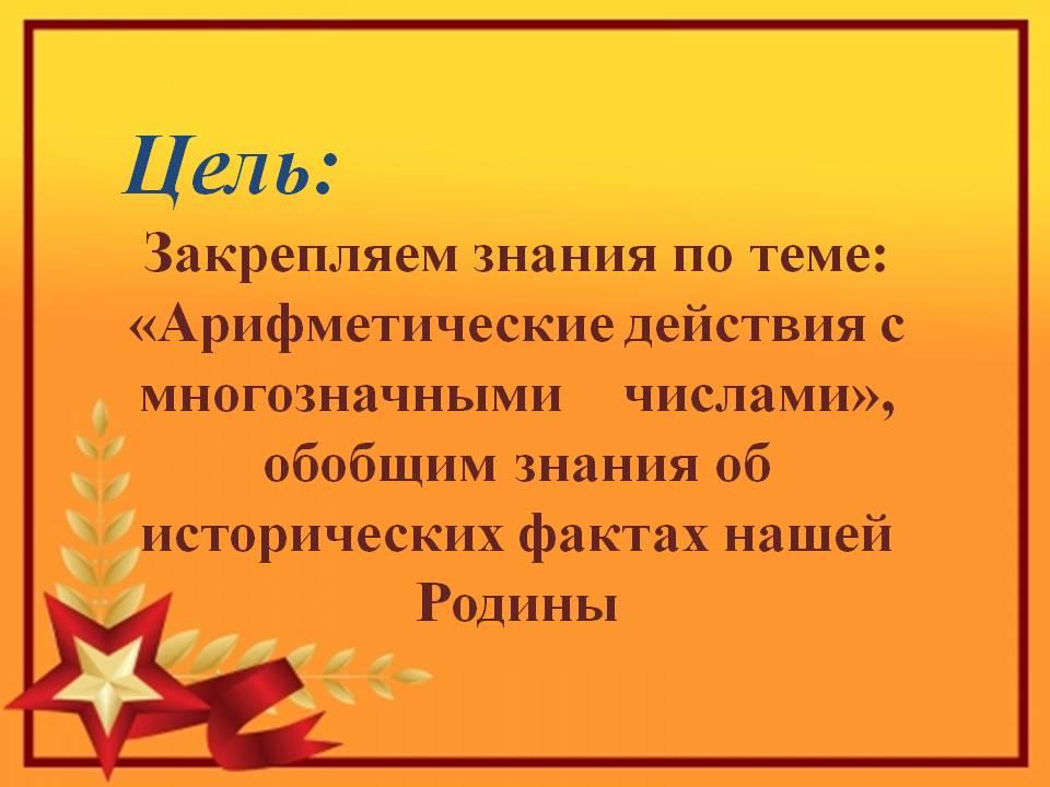 hello_html_m5c53e690.jpg