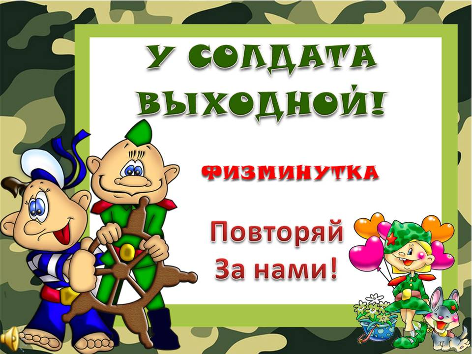 hello_html_m5ce28fa1.jpg