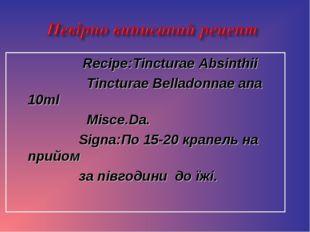 Recipe:Tincturae Absinthii Tincturae Belladonnae ana 10ml Misce.Da. Signa:По