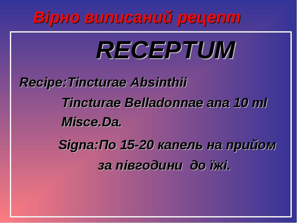 RECEPTUM Recipe:Tincturae Absinthii Tincturae Belladonnae ana 10 ml Misce.Da...