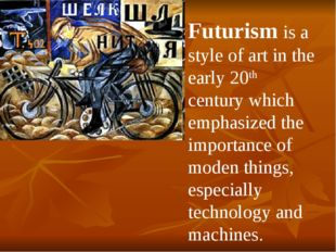 Futurism is a style of art in the early 20th century which emphasized the imp