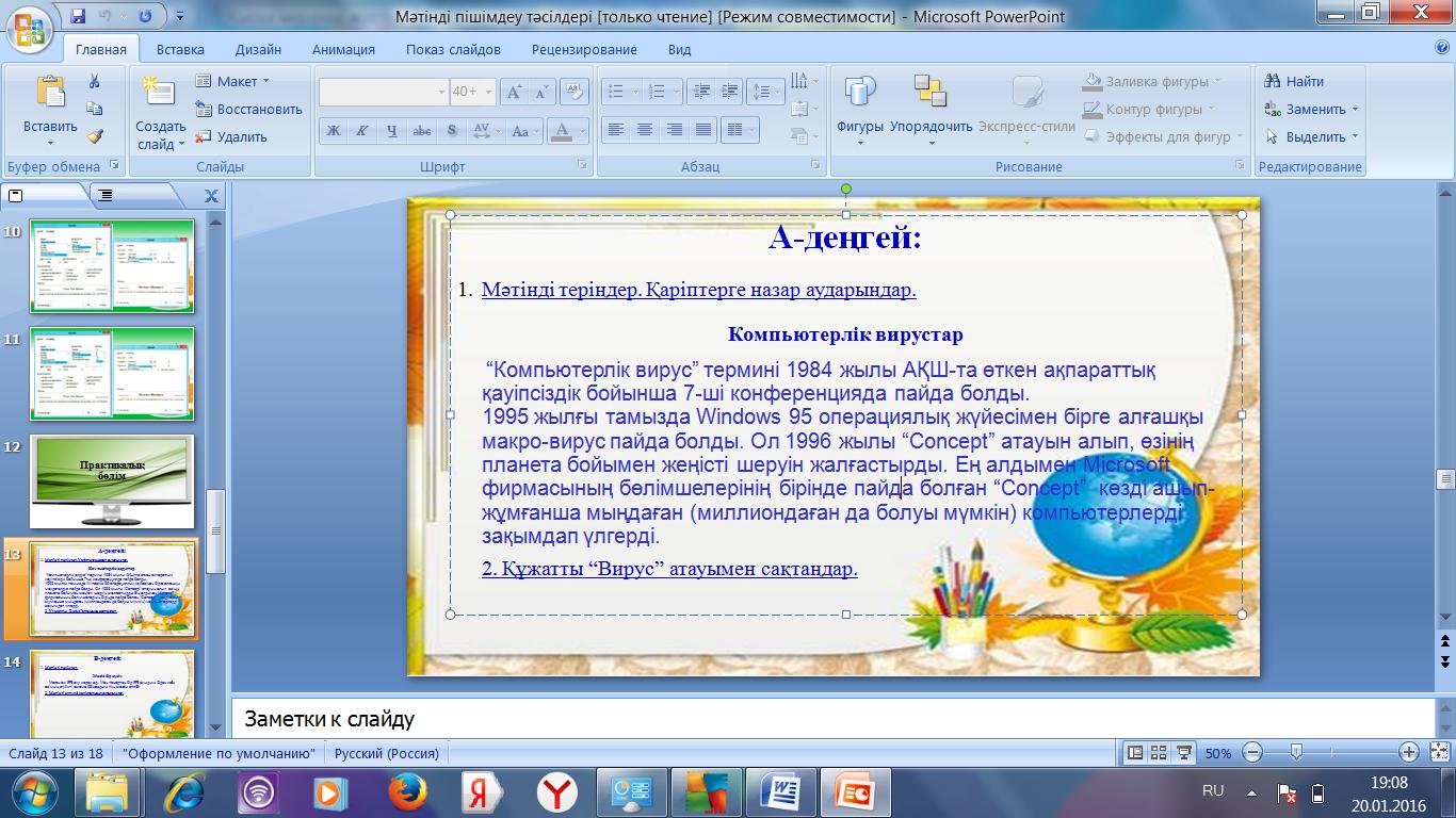 hello_html_mfc8e2df.png