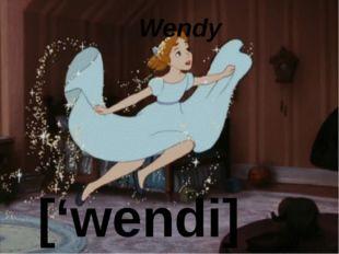 Wendy ['wendi]